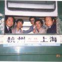 1985初めての中国進出