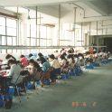 1987深セン美丸接挿件有限公司設立作業