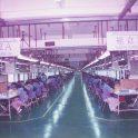 1994東莞厚街涌口丸仁電子厰設立生産ライン