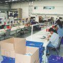 1997マルニックスメキシコ設立工場内